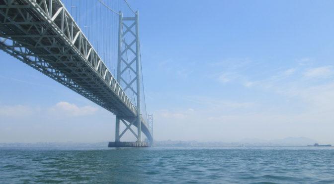 明石海峡に、日本一のタコとゴミ問題をみる‐1500‐