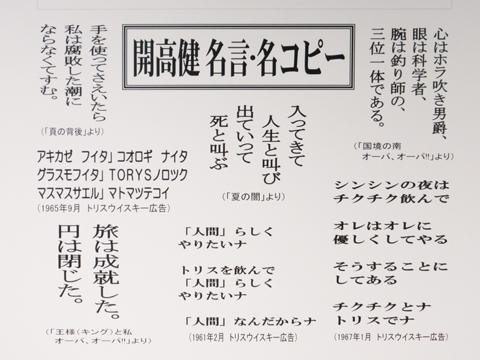 28 - コピー