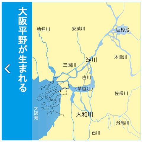 2015_0608古代大阪湾 - コピー