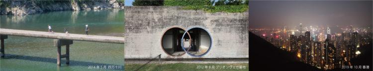 大阪 建築家 守谷昌紀のゲツモク日記