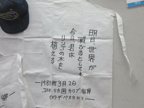27 - コピー