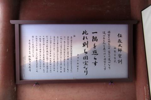 37 - コピーのコピー