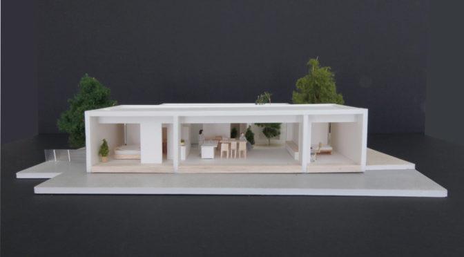 住み継ぐ「コンクリート打放し H型プランの平屋」‐1‐プロローグ