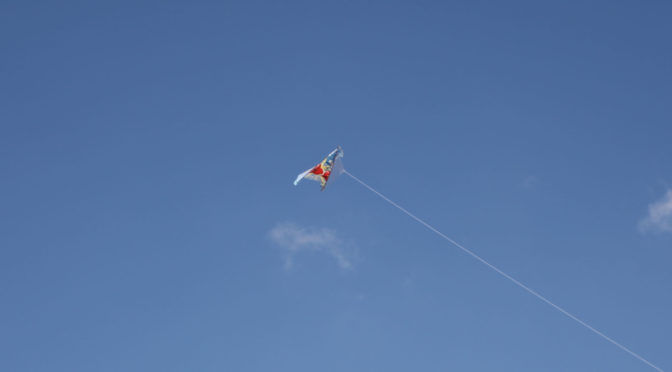凧々あがれ‐1552‐