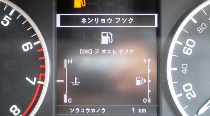 ギリギリ険道酷道‐1487‐