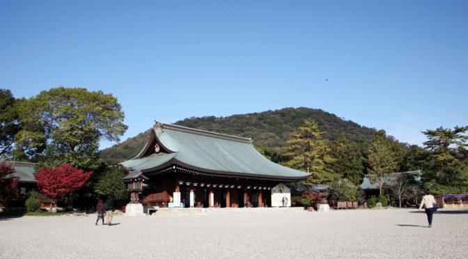 日本のはじまり‐1537‐