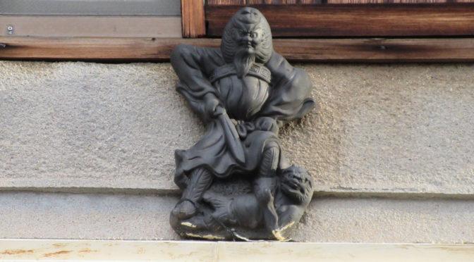 台風から瓦を守るのは誰‐1522‐