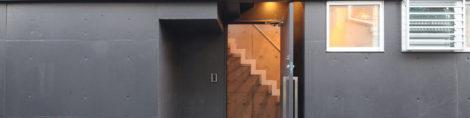 8.8坪の家狭小コンクリート打ちっぱなし玄関
