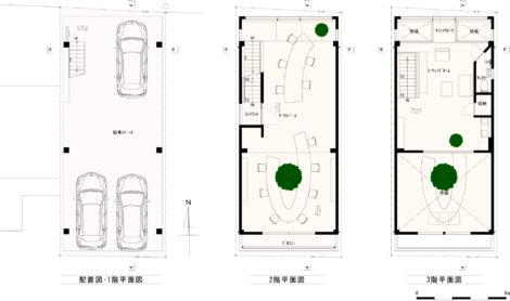 オフィス設計 大阪 東京 建築家