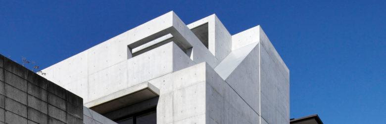 高台の家 コンクリート打ち放し 大阪 建築家