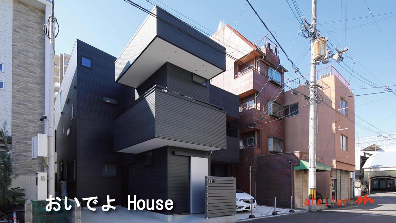 建築家 住宅作品動画